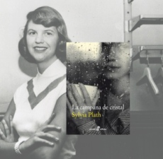 La campana de cristal, Sylvia Plath
